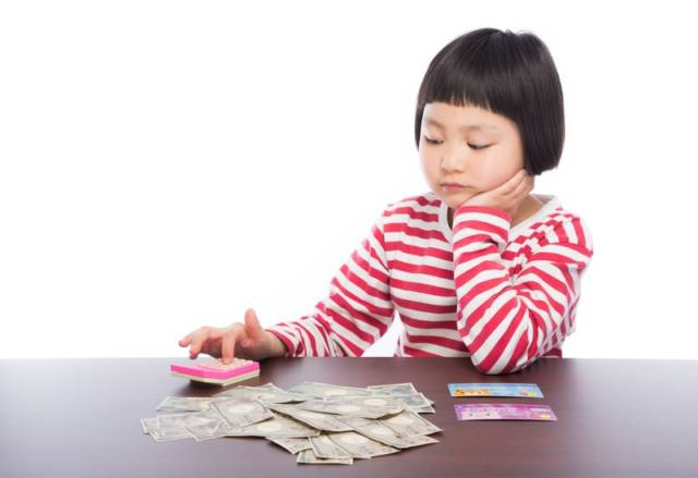 変動金利と固定金利はどっちがいいのだろうか?