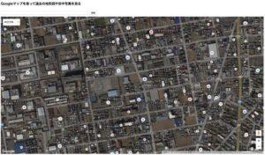 地図-航空写真