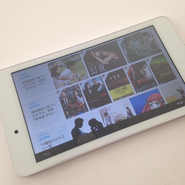 一条HEMSタブレットでAmazonプライムビデオを見る!