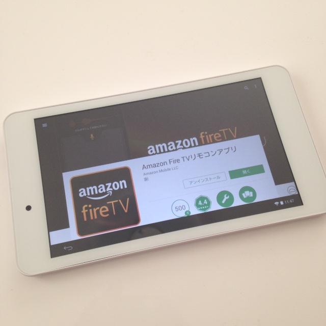一条HEMSタブレットをAmazon Fire TVリモコンに変える